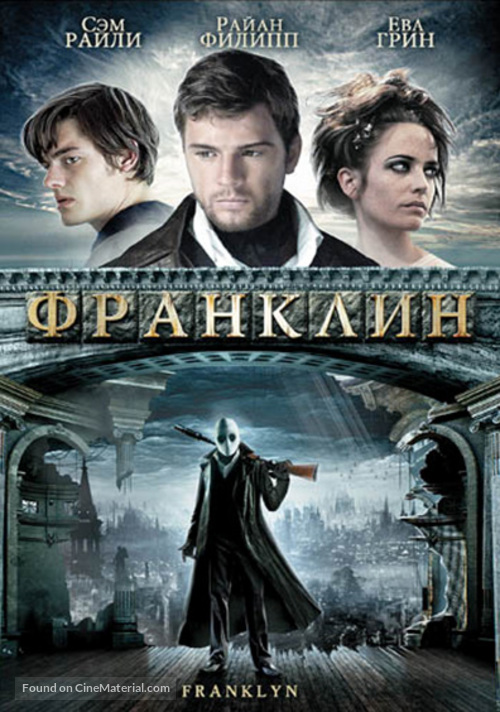 Franklyn - Russian Movie Cover