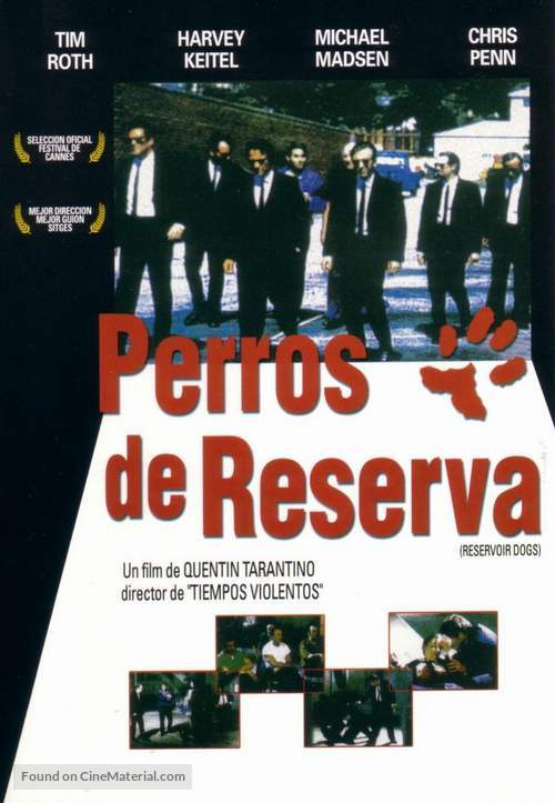Reservoir Dogs - Argentinian Movie Poster