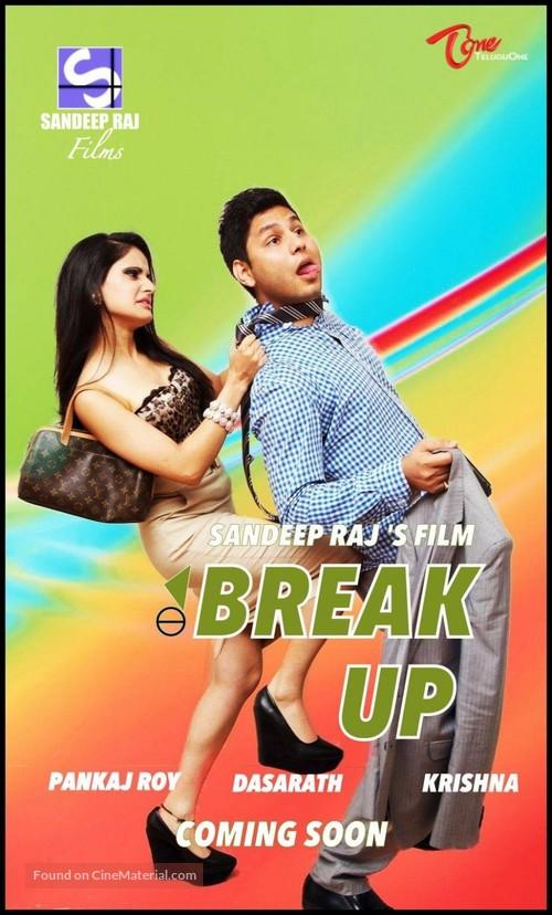 Break Up - Indian Movie Poster