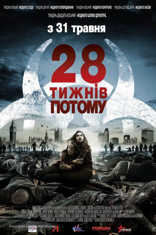 28 Weeks Later - Ukrainian Advance movie poster