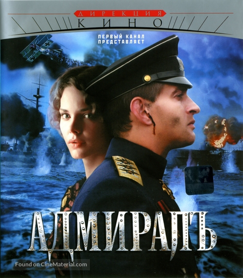 Admiral - Russian Movie Cover