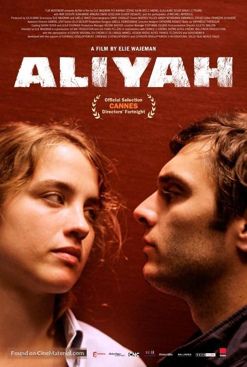 Alyah - Movie Poster