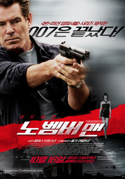 November Man - South Korean Movie Poster