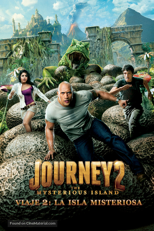Journey 2: The Mysterious Island - Mexican DVD movie cover