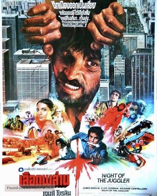 Night of the Juggler - Thai Movie Poster