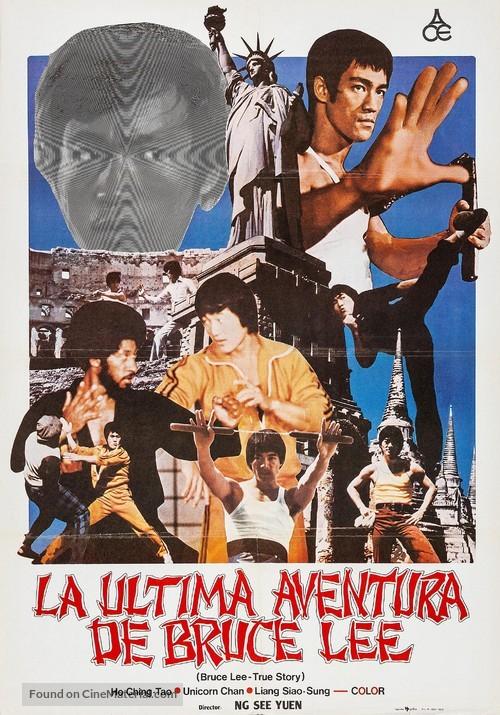 Li Hsiao Lung chuan chi - Spanish Movie Poster