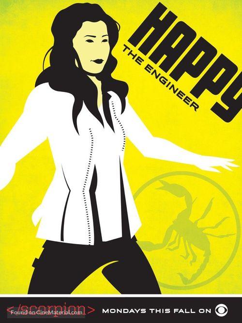 """Scorpion"" - Movie Poster"