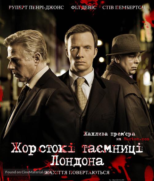 """Whitechapel"" - Ukrainian poster"