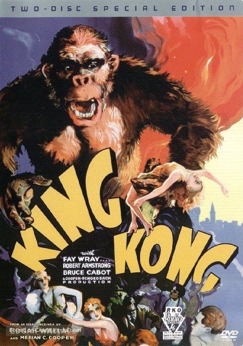 King Kong - Movie Cover