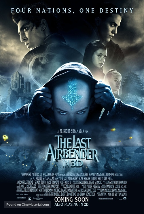 The Last Airbender - Movie Poster