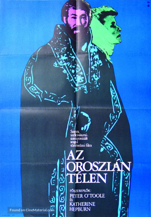 The Lion in Winter - Hungarian Movie Poster