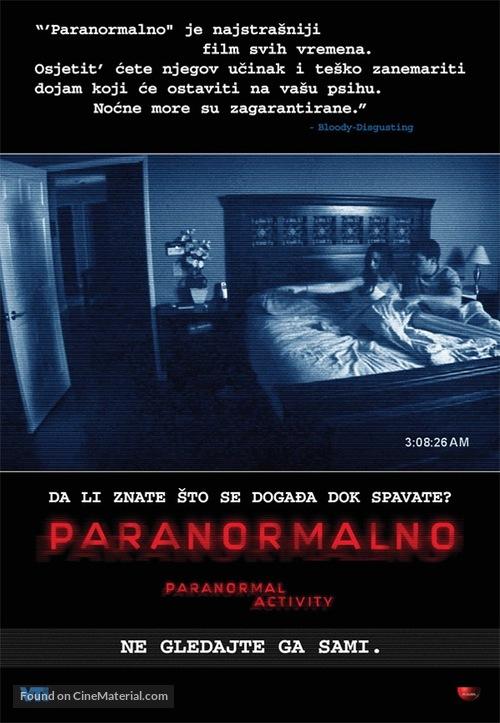Paranormal Activity - Croatian Movie Poster