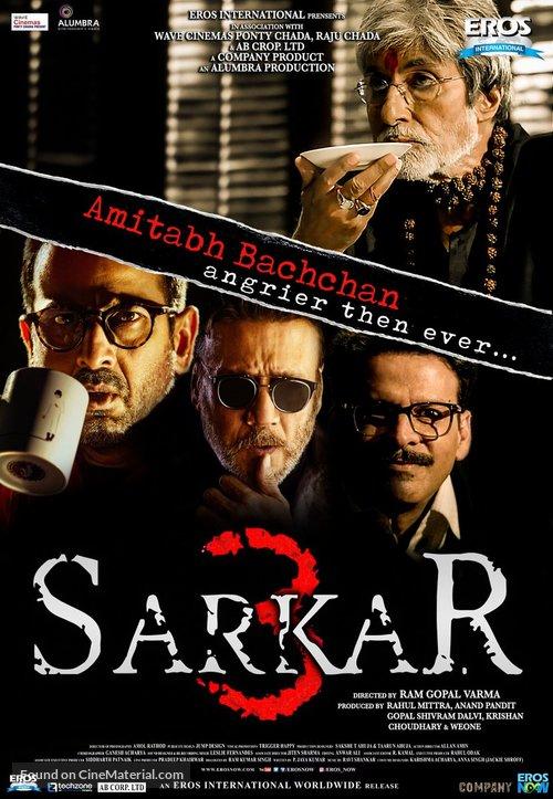 Sarkar 3 - French Movie Poster