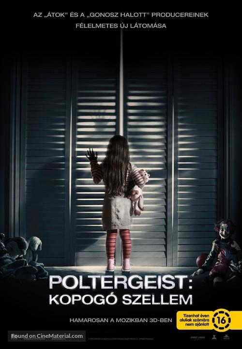 Poltergeist - Hungarian Movie Poster