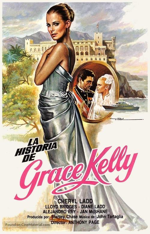 Grace Kelly - Spanish Movie Poster