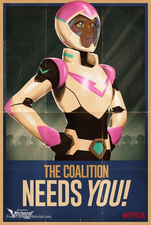 """Voltron: Legendary Defender"" - Movie Poster"
