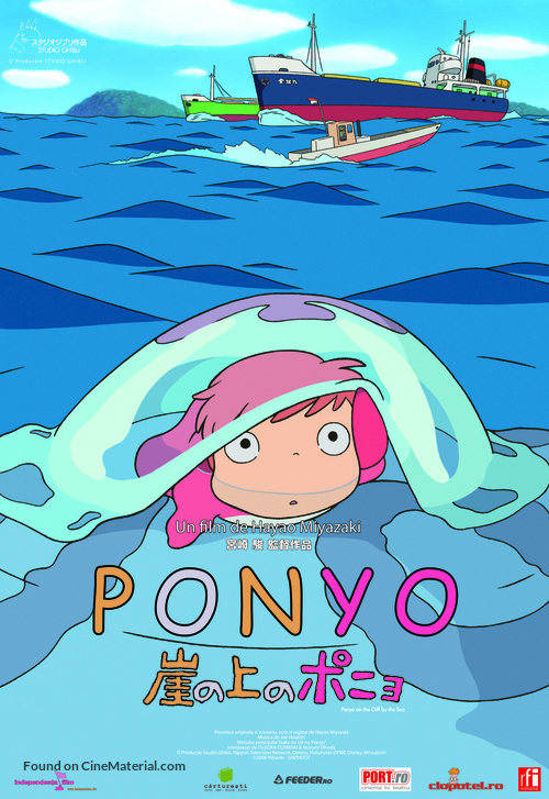 Gake no ue no Ponyo - Romanian Movie Poster