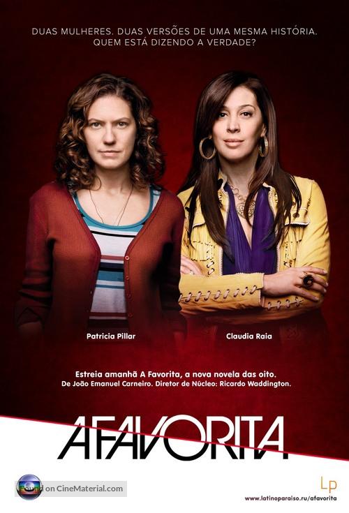 """A Favorita"" - Brazilian Movie Poster"