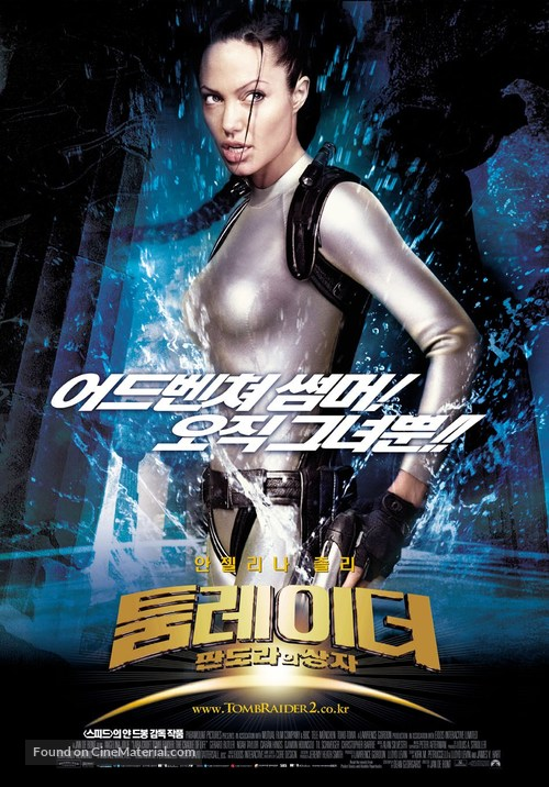 Lara Croft Tomb Raider The Cradle Of Life 2003 South Korean Movie Poster