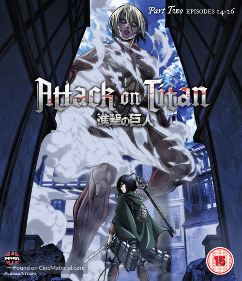 """Shingeki no Kyojin"" - British Movie Cover"