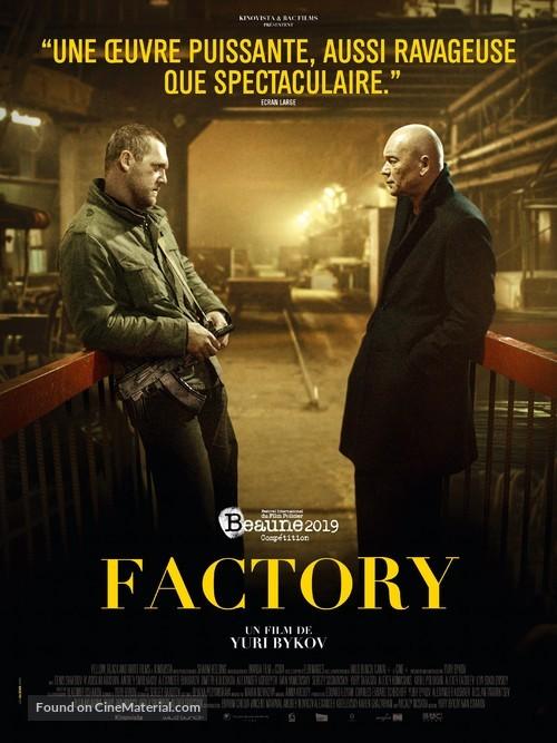 Zavod - French Movie Poster