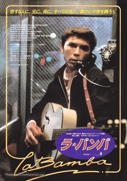 La Bamba - Japanese Movie Poster