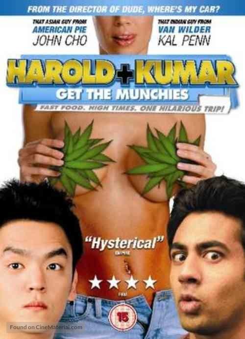 Harold & Kumar Go to White Castle - British DVD movie cover