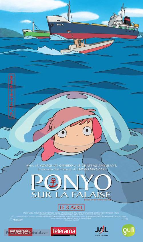 Gake no ue no Ponyo - French Movie Poster