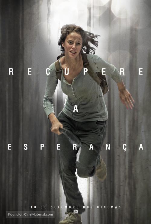 The Maze Runner - Brazilian Movie Poster