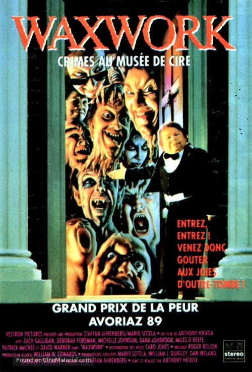 Waxwork - French Movie Poster