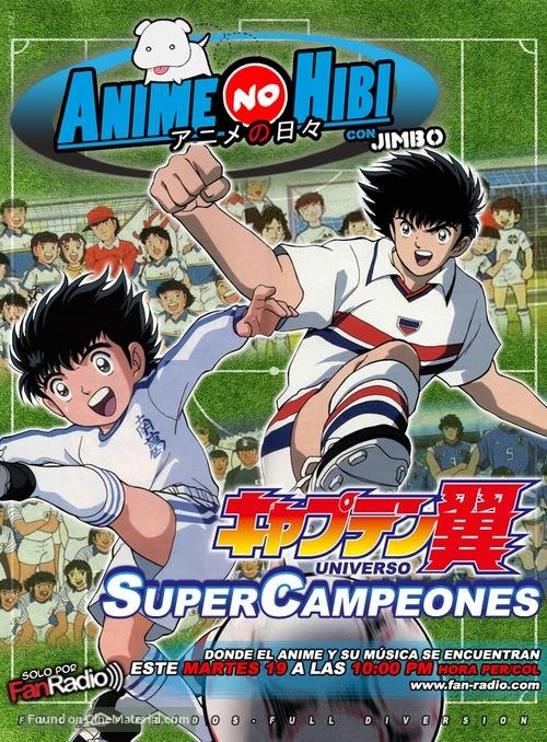 """Captain Tsubasa"" - Spanish Movie Poster"