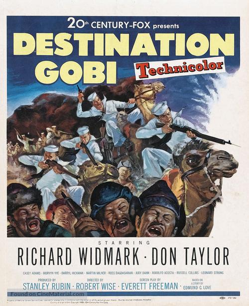 Destination Gobi - Movie Poster