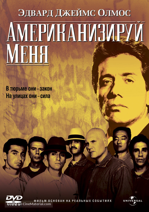 American Me - Russian Movie Cover