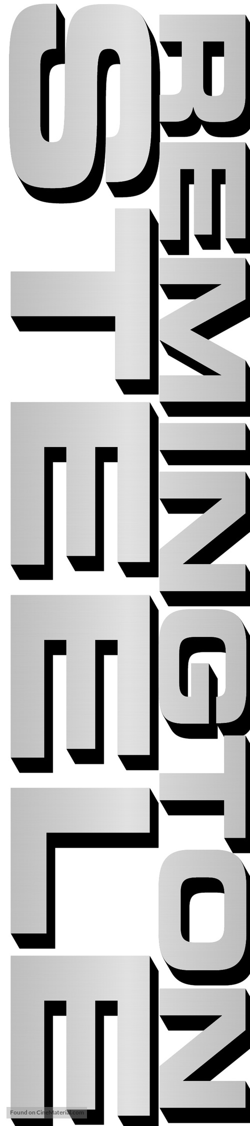 """Remington Steele"" - Logo"