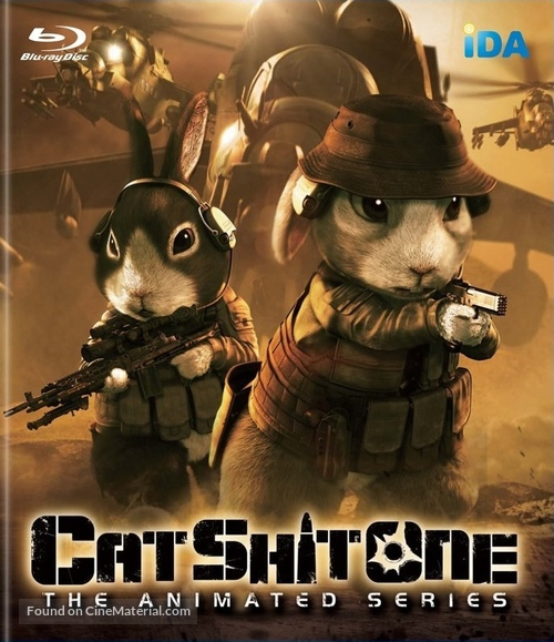 Cat Shit One - Japanese Blu-Ray movie cover