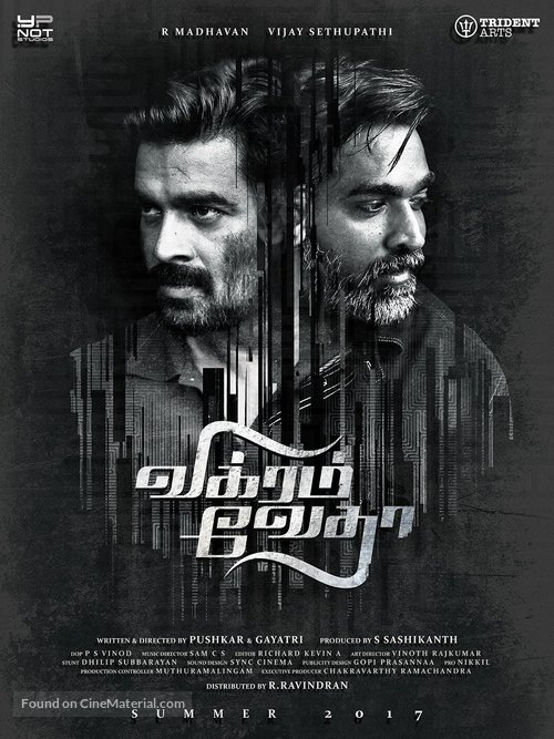 Vikram Vedha - Indian Movie Poster