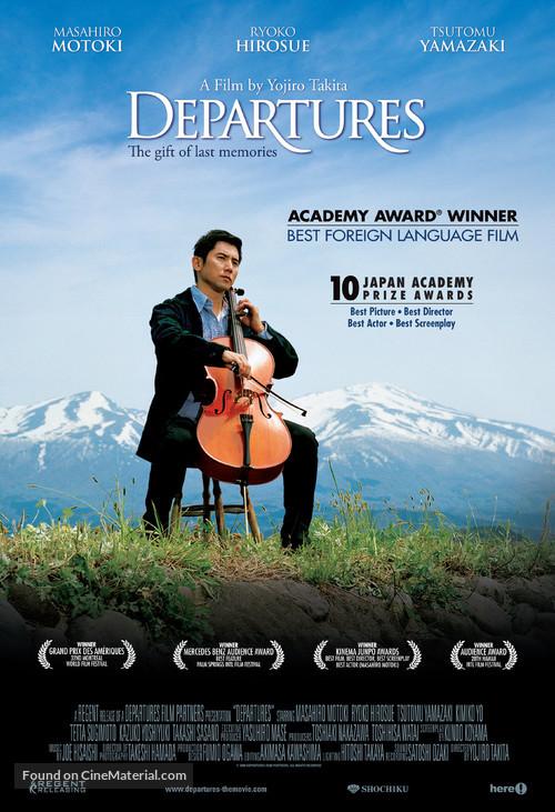 Okuribito - Movie Poster