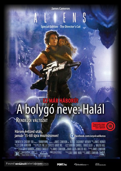 Aliens - Hungarian Re-release movie poster