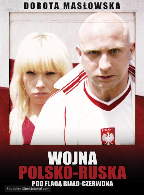 Wojna polsko-ruska - Polish Movie Poster