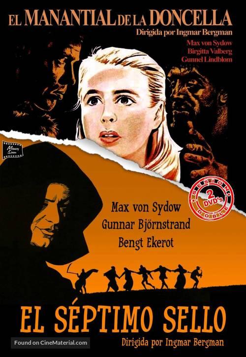 Det sjunde inseglet - Spanish DVD movie cover