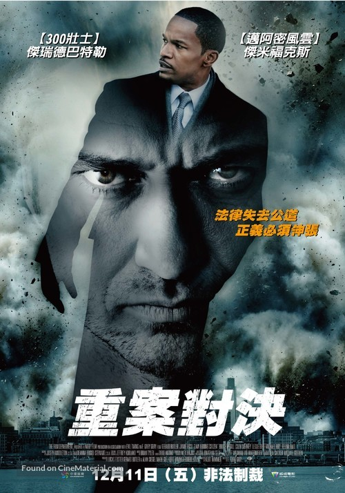 Law Abiding Citizen - Taiwanese Movie Poster