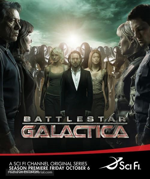 """""""Battlestar Galactica"""" - Movie Poster"""