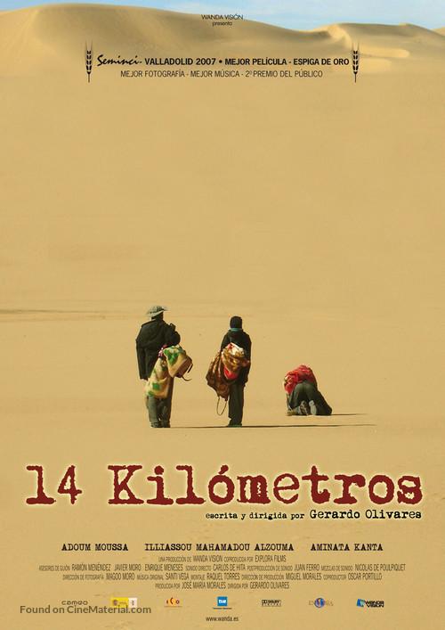 14 kilómetros - Spanish Movie Poster