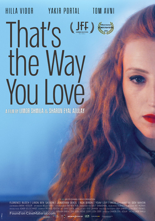 That's the Way You Love - Israeli Movie Poster