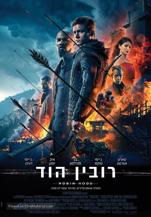 Robin Hood - Israeli Movie Poster