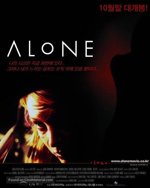 Alone - Movie Poster