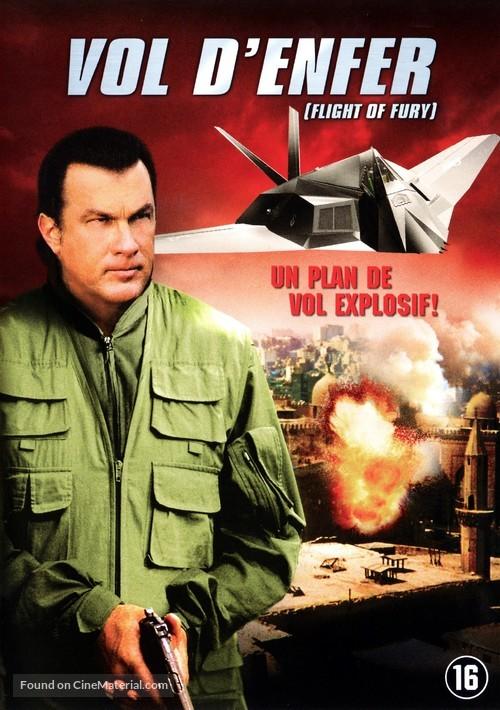 Flight of Fury - Belgian DVD movie cover