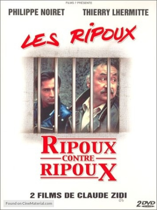 Les ripoux - French DVD movie cover