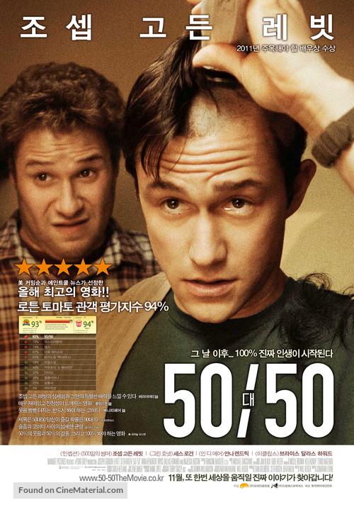 50/50 - South Korean Movie Poster
