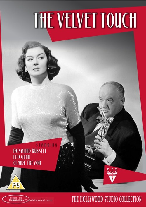 The Velvet Touch - British DVD movie cover
